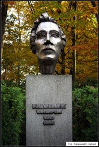 Fryderyk Chopin w Antoninie